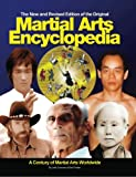 img - for The Martial Arts Encyclopedia book / textbook / text book