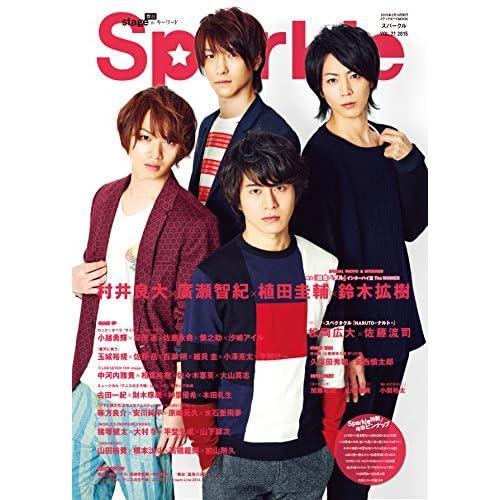 Sparkle vol.21 (メディアボーイMOOK)