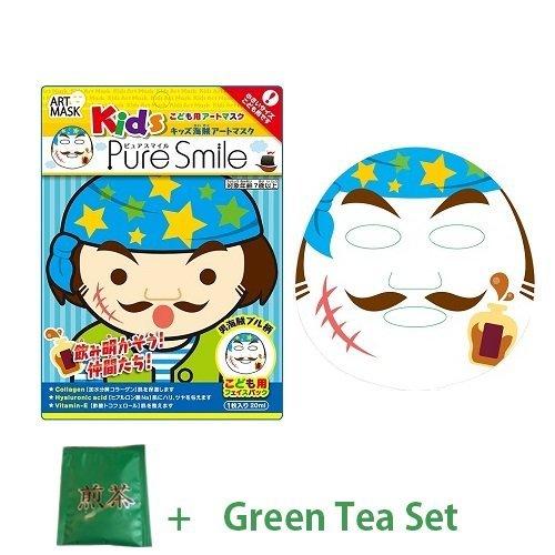 Face Mask Japan Pure Smile Kids Pirate Art Mask - Man Pirate Bull (Green Tea Set)