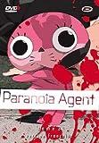 echange, troc Paranoïa agent, volume 4