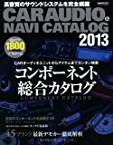 CARAUDIO & NAVI CATALOG (Car Audio & Navigation catalog) 2013 (CARTOP MOOK) ISBN: 4875149360 (2012) [Japanese Import]