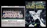 img - for Great moments in Canadian baseball book / textbook / text book