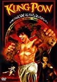 Kung Pow, Enter The Fist