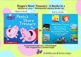 Published by Ladybird Books Ltd. 2014 PEPPA'S STORY TREASURY 6 Books in 1 (NEW, 2014) Peppa Pig Storybook includes 6 stories:: 1) Fun at The Fair 2) Peppa's First Sleepover 3) Peppa Pig's Family Computer 4) Dentist Trip 5) Nature Trail 6) George's First