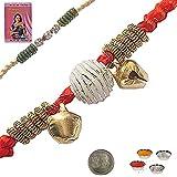 Indiangiftemporium Send Exclusive Raksha Bandhan Cute Beads Rakhi Rakhi Raksha Bandhan Gift Band Moli Bracelet...