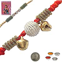 Little India Send Exclusive Raksha Bandhan Cute Beads Rakhi Rakhi Raksha Bandhan Gift Band Moli Bracelet Wristband...