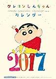 2017年の『クレヨンしんちゃん』のカレンダー
