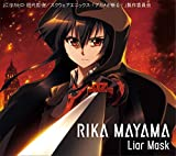 Liar Mask(期間生産限定アニメ盤)(DVD付)