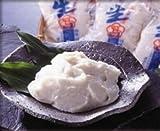 えそ 生すり身 200g×5袋 博水 クセがなく、淡白な味で歯ごたえのよい、蒲鉾の原材料として最高級のエソを石臼で練り上げたこだわりの逸品