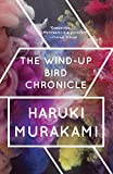 Image of The Wind-Up Bird Chronicle