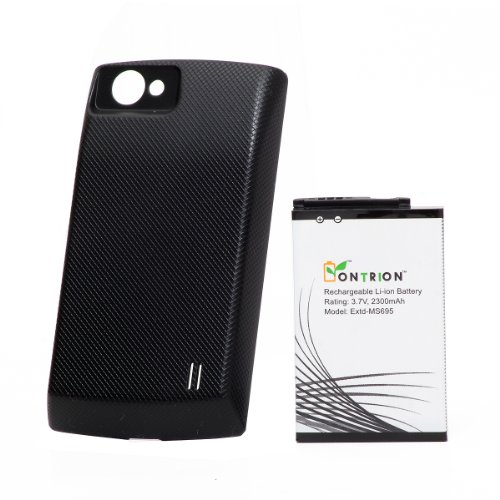 Ontrion Ox-Lgb-85270 Extended Battery With Door For Lg Optimus M+ Ms695 - Retail Packaging - Black