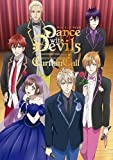 Dance with Devilsのアニメ画像