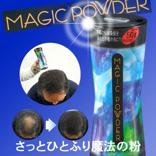 クラウン マジックパウダー 50g≪薄毛隠しー白髪隠し≫