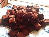 超レア!生チョコレート(約60粒)