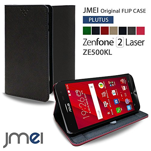 ZenFone2 Laser ZE500KL カバー jmeiオリジナルフリップカバー PLUTUS グレー 楽天モバイル simフリー ASUS エイスース ゼンフォン 2 レーザー スタンド機能付き スマホケース 手帳型 スリム スマートフォン ケース