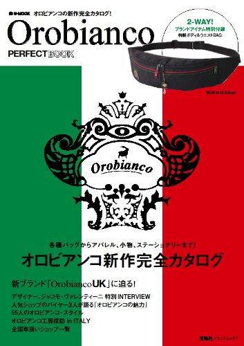 Orobianco (e-MOOK)
