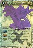 【バトルスピリッツ】 第12弾 星座編 月の咆哮 月光神龍ルナテック・ストライクヴルム ホログラフィック bs12-x04