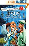 Jesus, God's Great Gift: Biblical Values (I Can Read! / Dennis Jones Series)