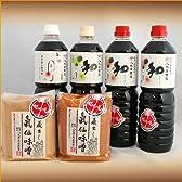 岩手県陸前高田市 八木澤商店 おいしい調味料セットA (醤油・味噌・ゆつ)