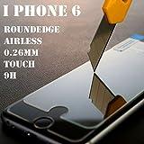 fiveAstar iPhone6 / 6s 液晶 保護 強化 ガラス フィルム 表面強度 9H 極薄 0.26 mm 透過率95% ガラス角面取り処理済 割れ キズ 防止 A250 (5.5インチ iPhone 6 Plus)