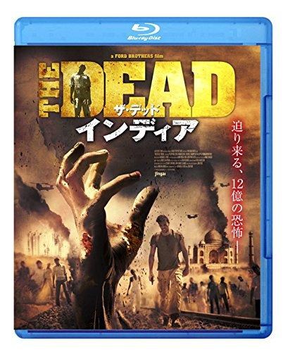 ザ・デッド インディア [Blu-ray]
