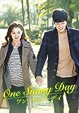 ワン・サニーデイ~One Sunny Day~ (3枚組/本編2枚+特典Disc1枚) [DVD] -