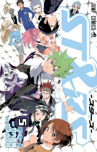 ST&RS─スターズ─ 5 (ジャンプコミックス)
