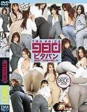 TMA PRICE980 ピタパン [DVD]