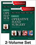img - for Green's Operative Hand Surgery, 2-Volume Set, 7e book / textbook / text book