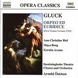 グルック 歌劇「オルフェオとエウリディーチェ」 Gluck: Orfeo ed Euridice (First Vienna Versin, 1762)
