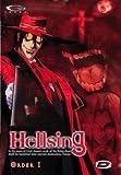 echange, troc Hellsing vol 1