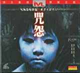 Ju-on-The-Grudge-Original-Uncut-Japanese-Version-W-Chinese--English-Subtitles