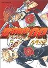 ZONE-00 ~14巻 (九条キヨ)