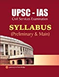 Indian Administrative Services is one of the most prestige services in India. This exam is conducted by the UPSC for vacancies in different administrative departments. This exam comprises of two stages: first is preliminary examination and se...