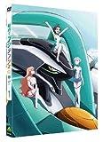 輪廻のラグランジェ 1 (初回限定版) [DVD]