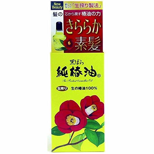 黒ばら 純椿油 (72mL)