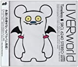Burst-UVERworld