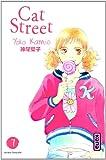 "Afficher ""Cat Street n° 07<br /> Cat street"""