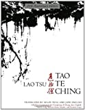 Tao Te Ching, 25th-Anniversary Edition (English and Mandarin Chinese Edition) (0679776192) by Tzu, Lao