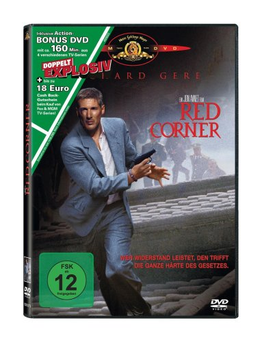Red Corner - Labyrinth ohne Ausweg (+ Bonus DVD TV-Serien)