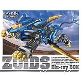 ゾイド Blu-ray BOX 【KOTOBUKIYA製 1/72HMMブレードライガー(専用限定成型色)付き:完全初回生産限定版】