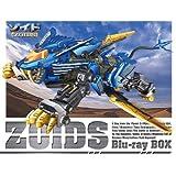 ゾイド Blu-ray BOX