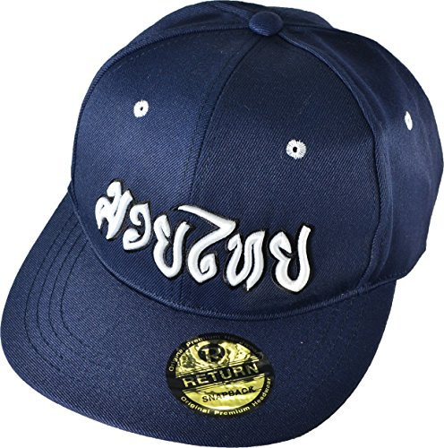 Muay Thai Boran Flex Fit Flat Bill Snapback Hat Blue Cap (CPHH-MUAY-BLUE) (Starter Hornets Snapback compare prices)