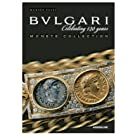 Bulgari Monete Collection (Hardback)