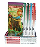 Image of Lost on the Amazon/Prisoner of the Ant People/Trouble on Planet Earth/War with the Evil Power Master (Choose Your Own Adventure 9-12) (Box Set 3)