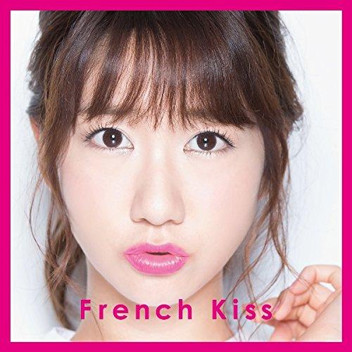 【Amazon.co.jp限定】French Kiss(初回生産限定盤TYPE-A)(オリジナル生写真:絵柄A・B2告知ポスター付)