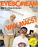 EYESCREAM (アイスクリーム) 2008年 08月号 [雑誌]