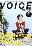 VOICE NewtypeNo.052 (ムック)