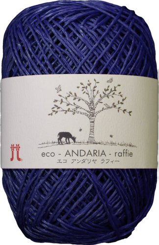 Hamanaka eco Anne dahlia <Rafi> 5 piece set COL.608 (japan import)