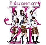 I・愛 KANSAI(初回限定盤)(DVD付)